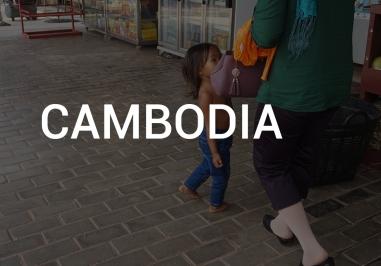 Cambodia_Vignette